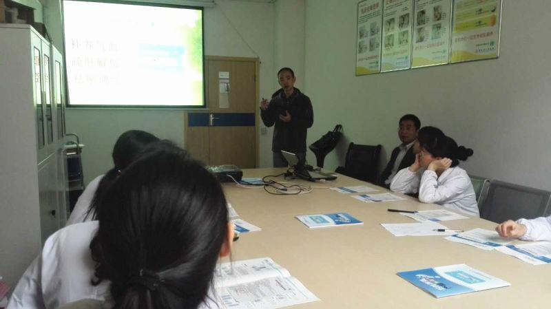 产品经理在人民医院产科进行科内会宣讲-新化县召开科室会议